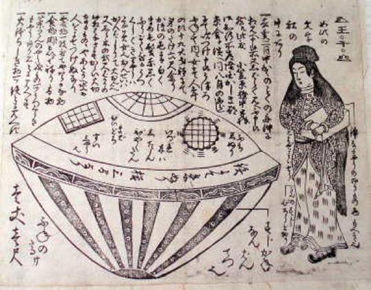 historia da mulher extraterrestre no japao 00