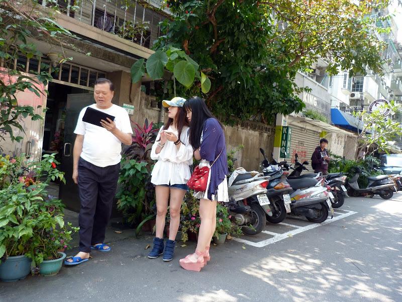 TAIWAN  Taipei - P1260099.JPG