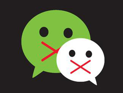 wechat no talk