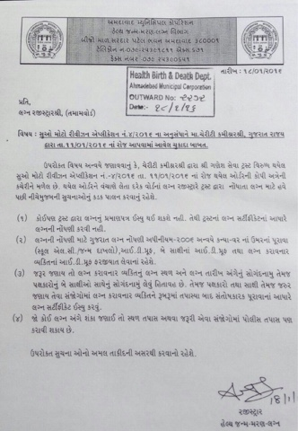 Mayor of Ahmedabad Municipal Corporation Essay Sample