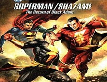 مشاهدة فيلم DC Showcase: Superman/Shazam!: The Return of Black Adam