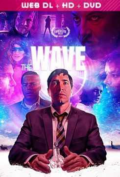 فيلم The Wave بجودة عالية - سيما مكس   CIMA MIX