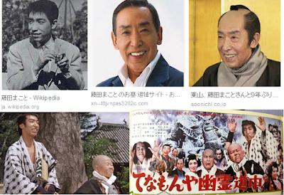 藤田まこと、テレビドラマの主役をつとめた期間はおよそ半世紀