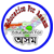 DSE, Assam Recruitment 2020: Apply Online For 133 Junior Assistant & Statistical Assistant Posts
