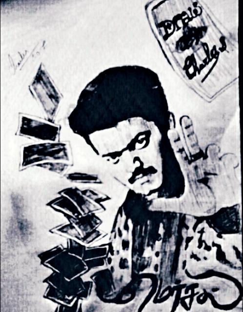Vijay Mersal Art Works
