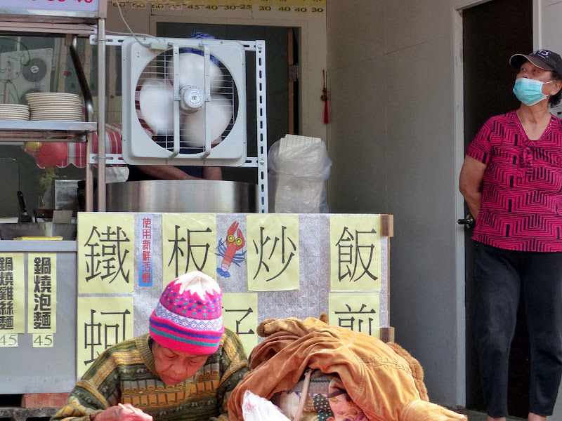 Fang Liao Artist village F 3 ( Pingtung county) et Village cultural a Pingtung city - P1030641.JPG