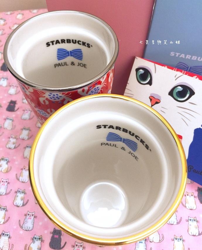 12 星巴克 Starbucks X Paul & Joe 貓咪隨行杯 保溫瓶 隨行卡 蝴蝶酥