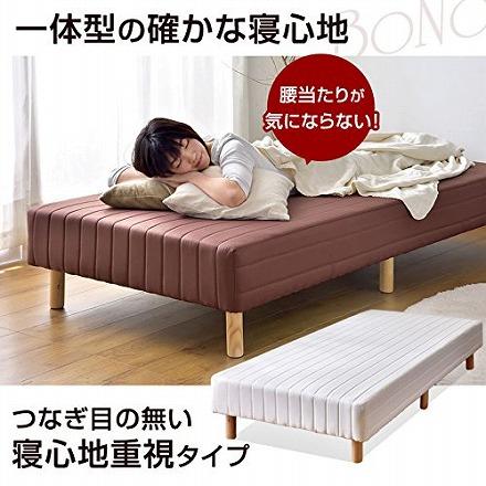 タンスのゲン 一体型「脚付きマットレスベッド」