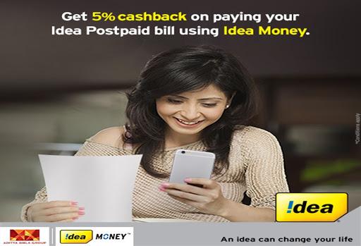 idea-money-add-money-offer