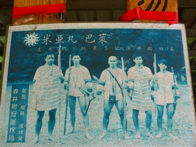 Hualien County. Tongmen village, Mu Gua ci river, proche de Liyu lake J 4 - P1240337.JPG