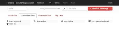 CSSで使う名前を変更