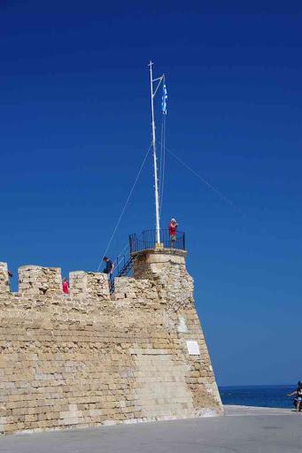 Là où fut proclamé le rattachement de la Crète (Κρήτη) à la Grèce.