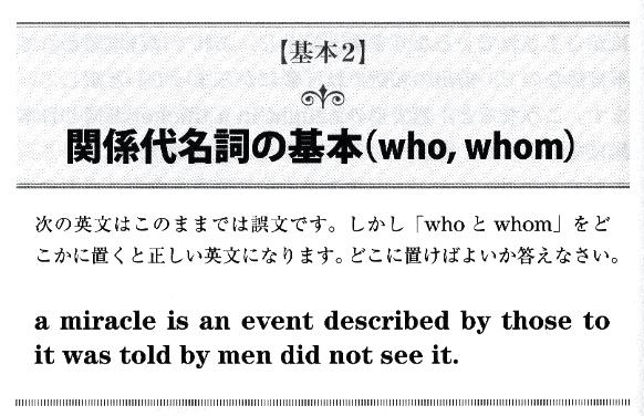 英語リーディングパズル0