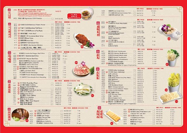 Da Long Yi Hotpot Menu