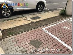 新竹縣私立檸檬樹幼兒園文信校區
