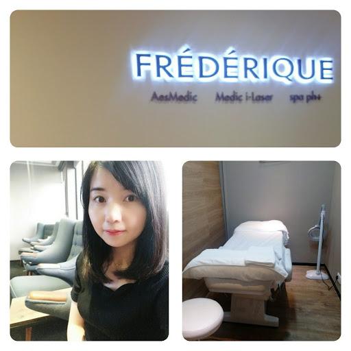 Frederique輪廓美學專家 - PICO皮秒激光去斑療程