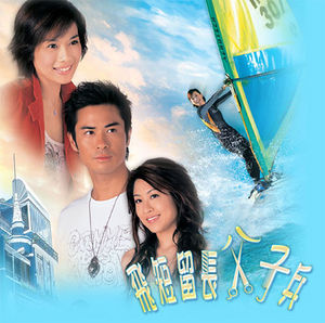 Trimming Success TVB - Đoạn cuối cho tình yêu