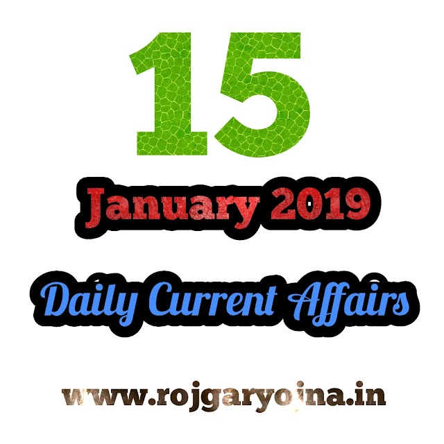 Important Current Affairs 15th January 2019