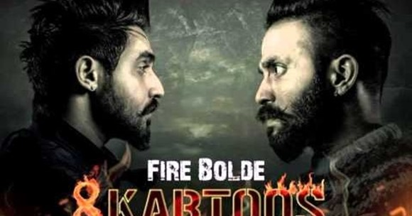FIRE BOLDE song LYRICS by Dilpreet Dhillon feat. Inder Kaur