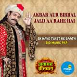 Good news Big magic's show Akbar Birbal is comming with new Twist. 1