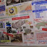 2014 Japan - Dag 3 - max-IMG_1388-0026.JPG