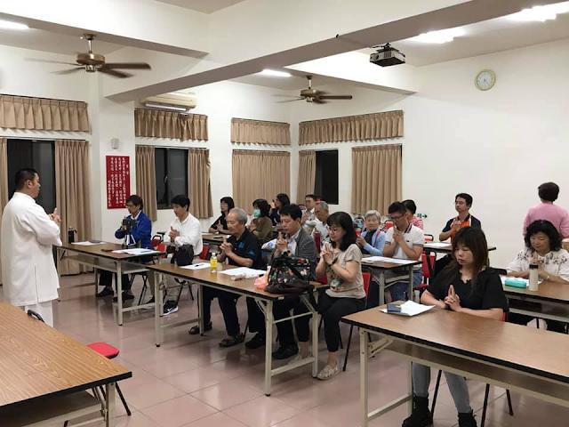 2020/11/12 ◎宇宙大道·萬真玄功◎  班別:台南中西區晚上班
