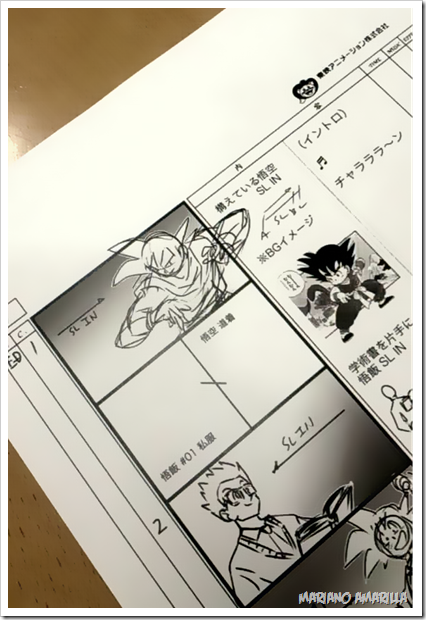 Storyboard de Dragon Ball Super