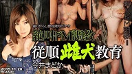 Tokyo Hot n1101 ~ Imai Madoka – JAVHD Uncensored