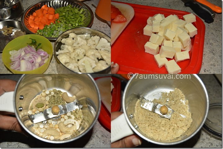 Mixed vegetable paneer kurma