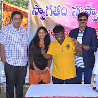 Sambhavami Movie Opening Stills (21).JPG
