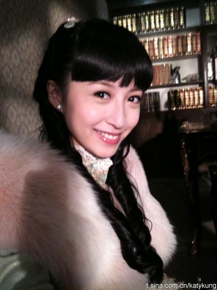 Katy Kung / Gong Jiaxin  Actor