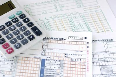 Office Onlineで確定申告で医療費控除の明細書を作成する