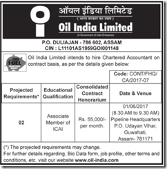Oil India Limited CA Vacancy 2017 www.indgovtjobs.in