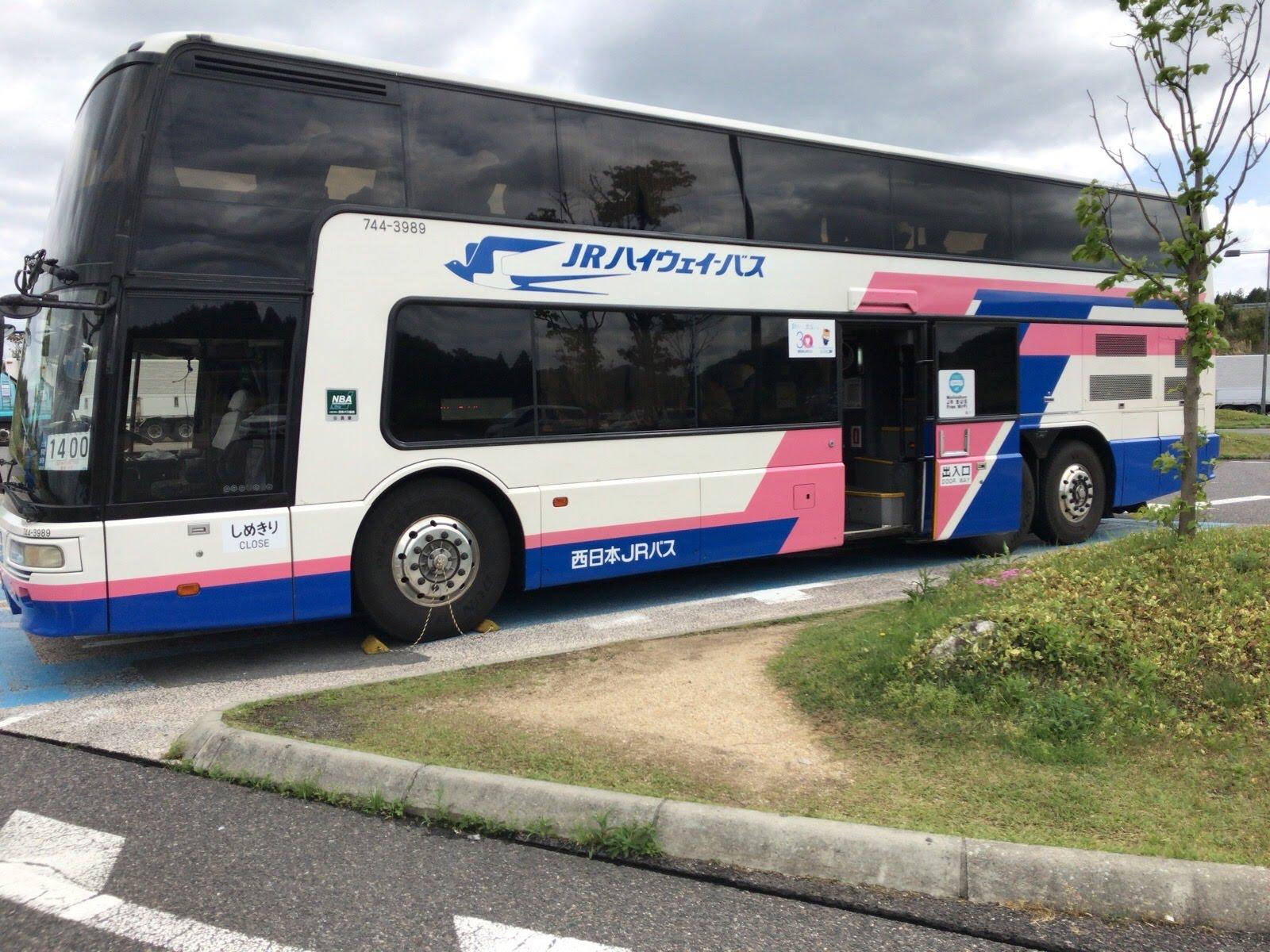 こんな「東京行き昼急行バス」でした。