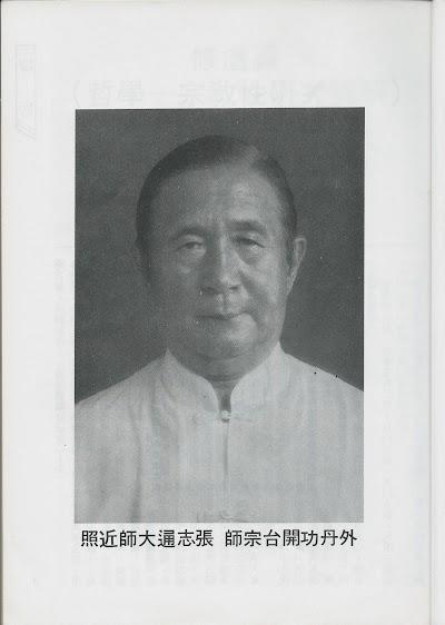 雜誌9-06.jpg
