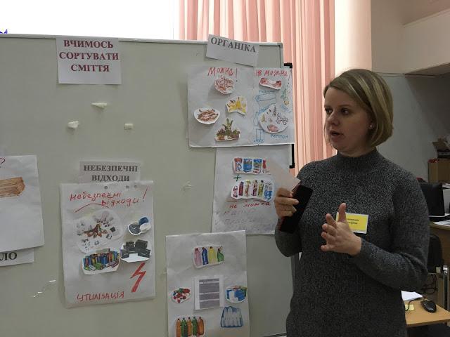 Тренінг «Життєві навички для активного громадянства»