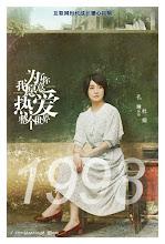 Kong Lin China Actor