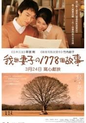 1778 Stories Of Me And My Wife - Chuyện vợ chồng tôi