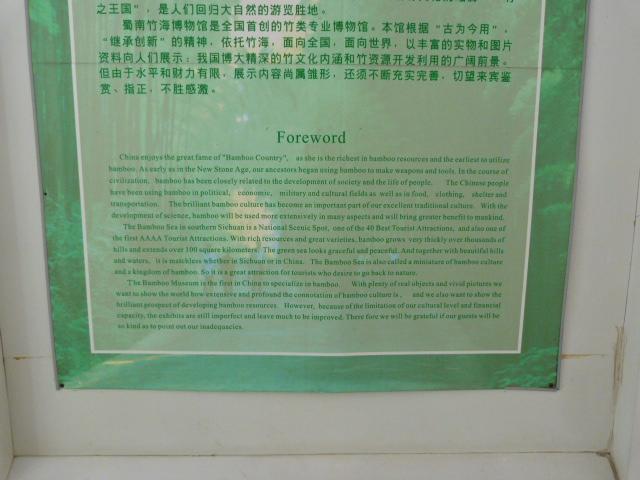 CHINE.SICHUAN.YIBIN, et la mer de Bambous - 1sichuan%2B488.JPG