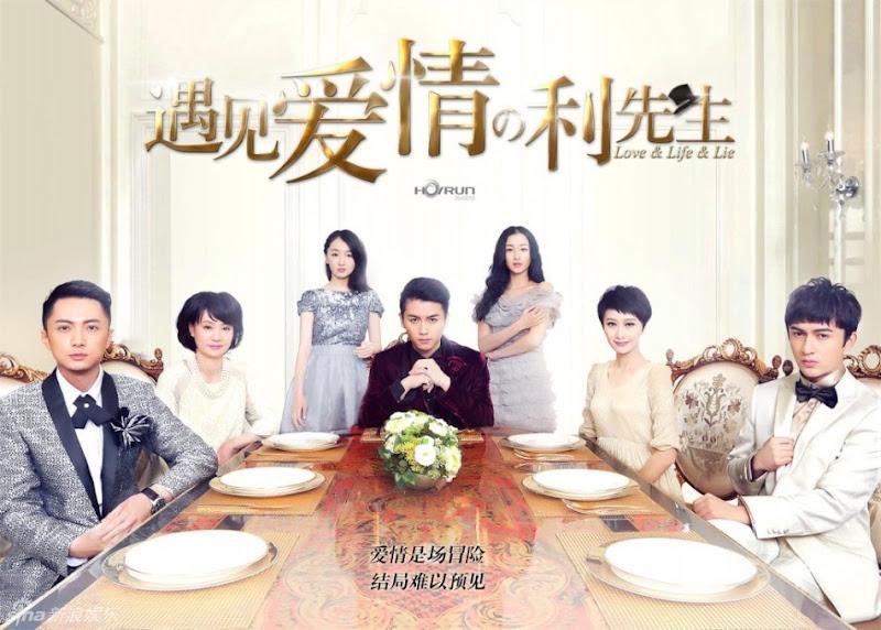 Love & Life & Lie  China Drama