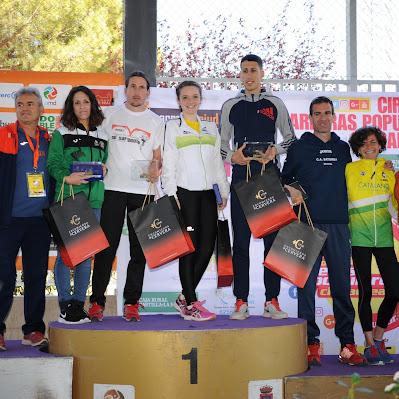 Carrera de Ciudad Real 2017 - Trofeos