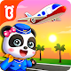 Baby Panda's Town: My Dream Download on Windows