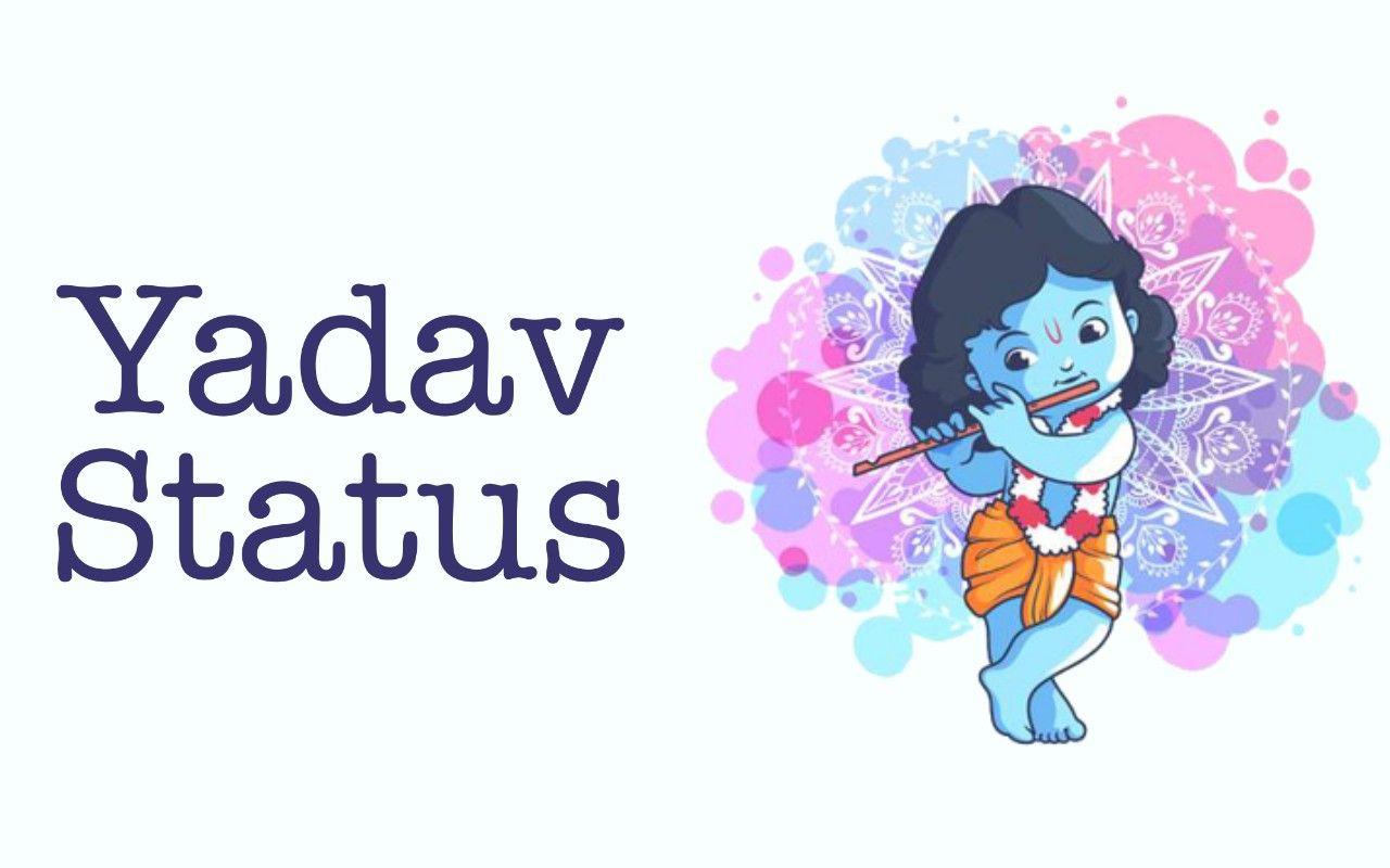 Yadav Status in Hindi, Yadav Status, Yadav Shayari