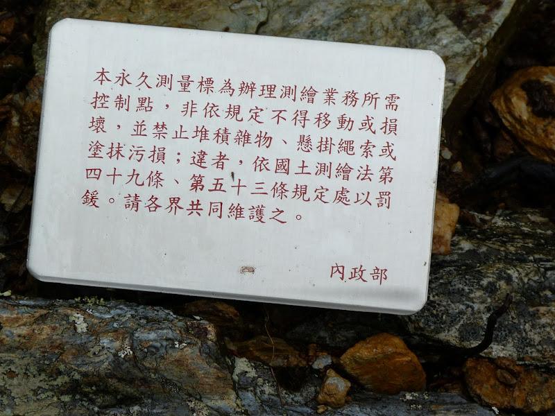 TAIWAN. Weekend Randonnée, Taipei à  Hehuanshan en passant par Puli, retour par les gorges de Taroko - P1280957.JPG