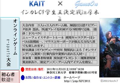 0923098 舘野弘一 Ver.2