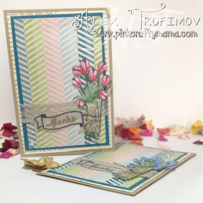 Stampin' Up! stampin up thank you card cards tea for two dsp flowers stamping watercolor watercolour derwent inktense pencils endless thanks love is kindness stamp set lace gold heat embossing