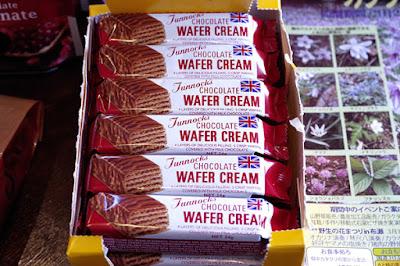 おすすめ商品:ターノック チョコレート ワイファークリーム