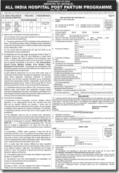 All India Hospital Post Partum Programme Recruitment 2020 | Admit Card, Results 2020,