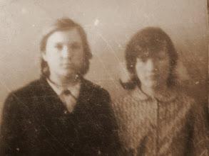 Photo: Ульянова Галя и Мордашова Таня