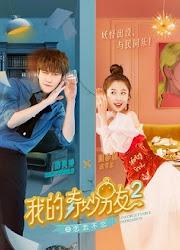 My Amazing Boyfriend 2: Unforgettable Impression China Web Drama
